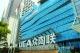 众陶联:降低采购成本  助小微企业获贷款3.8亿元