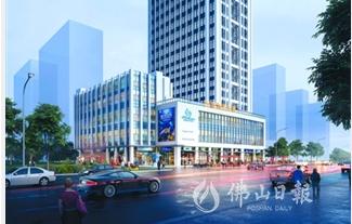 臻裕中心(首建海洋王國)項目奠基,禪城再添一文旅新地標