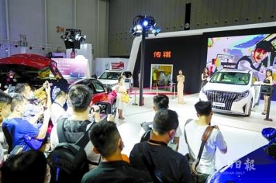 10萬㎡規模的第九屆佛山汽車工業博覽會10月1日~5日舉行