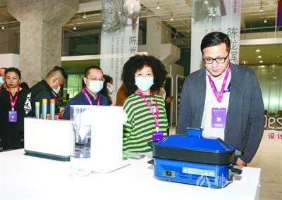 2020順德設計周暨DWE廣東工業設計產業博覽會啟幕