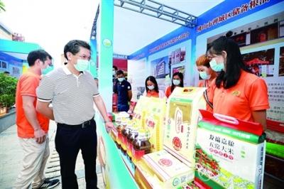 廣東省2020年世界糧食日和全國糧食安全宣傳周活動在佛山啟動