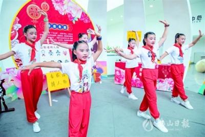 廣東省紀念少先隊建隊71周年主題隊日活動在佛山舉行
