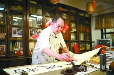 佛山书法名家庞国钟邀您共读《〈二十四诗品〉译注评析》