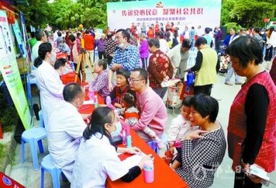 禪城區委統戰部:專家義診送健康 10年便民服務暖街坊