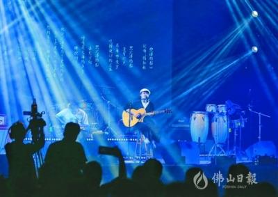 坊塔音樂節 唱響三龍灣