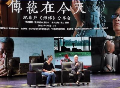 歷時5年拍攝 紀錄片《師傅》分享會在金馬劇院舉行