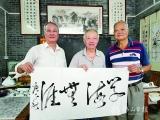 禅城张槎:重教崇文民风孕育世代书法名家