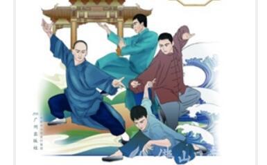 佛山歷史文化叢書參展第72屆法蘭克福國際書展