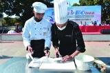 广东省级粤菜师傅培训基地在三水芦苞揭牌