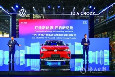 一汽-大众基于MEB平台打造的首款纯电动SUV明年初上市