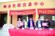 佛山对口帮扶湛江岭头村 百年渔村两大生蚝产业项目揭牌
