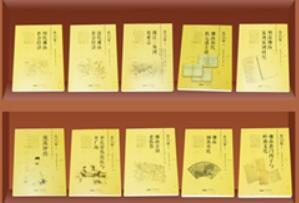 《佛山历史文化丛书》(第五辑)书目拾萃