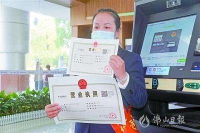 港澳市民在禅城开餐馆办证只需10分钟