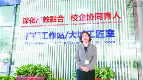 佛山市技师学院杨珍:创新教学做技能教育的传火人