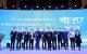 第二届大湾区金融保险科技峰会召开 三大产业平台启动