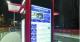 禅城启用首个智慧公交电子站牌