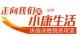 禅城区全力协助凉山三县打赢脱贫攻坚战