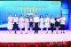 禅城区人社部门:扛起稳就业的责任担当