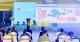 佛山童装IP设计对接大会举行  跨界融合推动童装行业创新发展