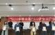14家禅城企业获颁AEO证书  这家企业一年省了260万