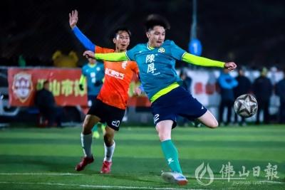 """禅城区第十七届""""迎新杯""""男子七人足球锦标赛收官!"""