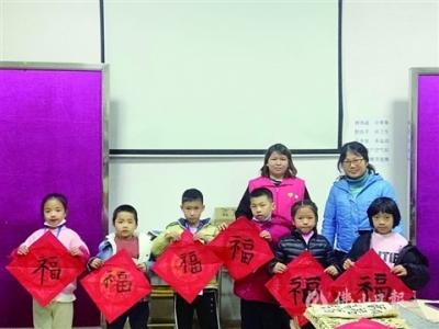 """高明区开放大学开启冬季社区公益课程  创建""""1+1""""社区教育公益模式"""