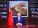 国家主席习近平发表二〇二一年新年贺词:平凡铸就伟大  英雄来自人民