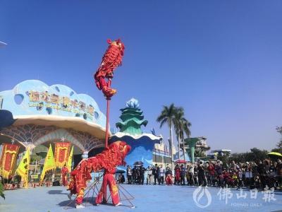 2021西樵山黃飛鴻獅藝武術館擂臺賽開賽