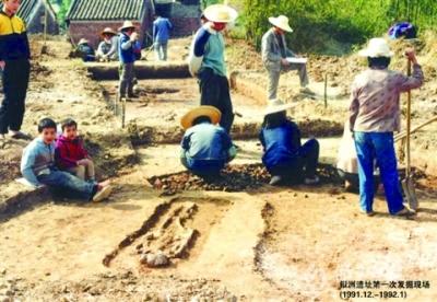 三水銀洲貝丘遺址:山崗舊跡閃爍人類文明之光