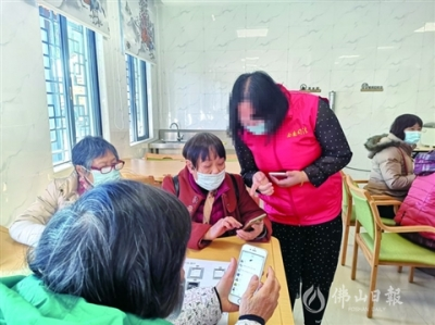 三水首个社区矫正公益活动基地挂牌