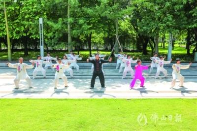 吳式太極拳:最早傳入佛山的太極拳