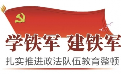 """南海法院啟動""""海嘯""""專項執行行動 首批執結案件17件"""