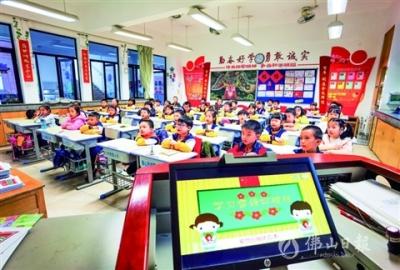 3月里,禅城各中小学积极举办学雷锋系列活动