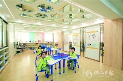 半江童學館:每個孩子都是閃亮的星