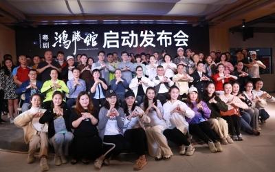 紅色功夫粵劇《鴻勝館》七月首演 廣佛聯手打造
