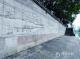 禅城永安路:商贸老街见证佛山数百年兴衰
