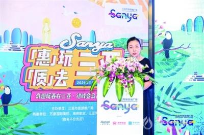 """三亚市旅游推介会在佛山举行 :""""惠""""玩新青年,错峰游三亚"""