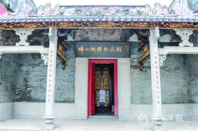 佛山鴻勝紀念館:鐫刻革命精神和民族大義的紅色武館
