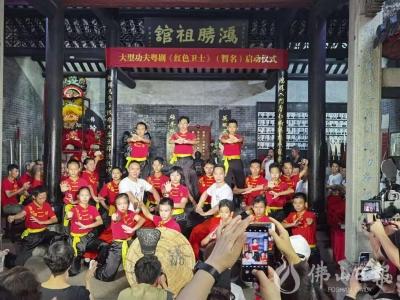 粵劇《將軍令》4月22日開排