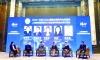 三水区西南街道赴上海举行推介会,逾40家海内外企业参加