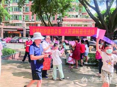 禅城区共建立各类人民调解组织224个  无需费用 及时高效
