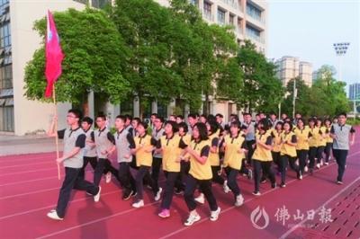 深圳广州标准更高 佛山体育中考满分标准会提高吗?