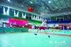 高明区第十四届羽毛球公开赛开赛  近400名选手一决高下