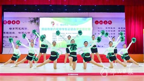 佛山市第六届中学生运动会 禅城获健美操赛项团体冠军
