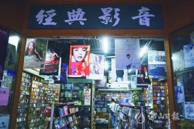 品城 禅城公正路:尝中华名小吃 逛怀旧唱片店
