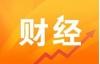 高明48家企业可申领小微工业企业上规模奖励资金
