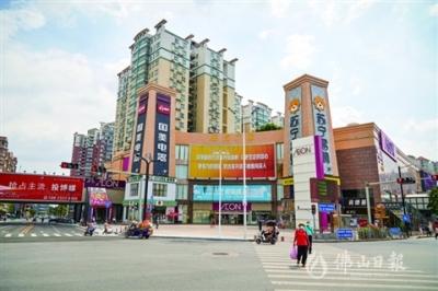 品城 禅城区锦华路:畅游老街 寻找一代人的文化记忆