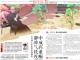 古代佛山中医药发展概貌:御瘴气祛疾病 中成药业崛起
