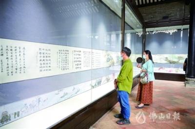 笔墨情深颂党恩!禅城百位文艺家用百米长卷绘百年党史