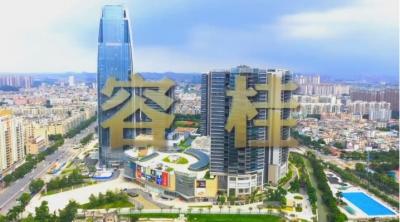 2021年容桂街道重点项目投资合作签约仪式暨企业上市分享会7月19日举行